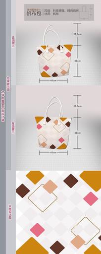 帆布包原创图案四边形创意排版