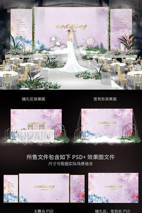 粉色唯美花卉背景婚礼舞台背景板