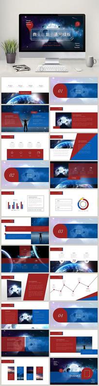 红蓝几何商务风商业计划书PPT