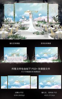 蓝色小清新婚礼背景板