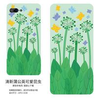 清新蒲公英可爱昆虫手机壳图案