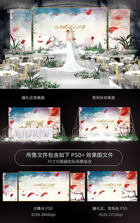 唯美花瓣背景婚礼背景板