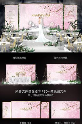 唯美樱花婚礼背景舞台背景板
