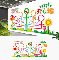 幼儿园风采照片展示墙