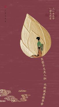 中国风莲花禅意海报设计