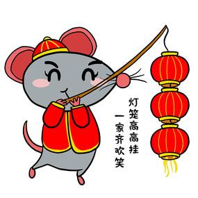 原创元素新年小老鼠 表情包
