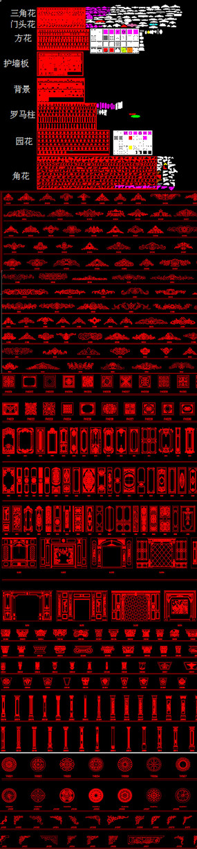 CAD室内三角花护墙板罗马柱角花等素材集