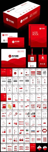 红色高档vi设计