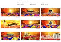 我爱你中国led背景视频素材