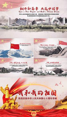 Edius水墨中国风党政开场片头视频模板