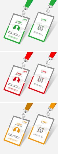 经典公司企业工作证设计模板