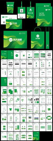 绿色vi系统设计