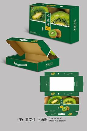 绿心猕猴桃飞机盒包装设计