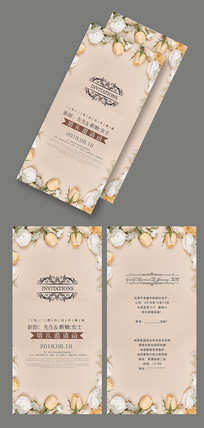 白色玫瑰花婚礼邀请函