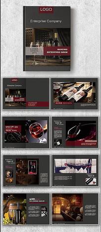 高档时尚红酒宣传册模板