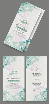 绿色浪漫婚礼邀请函