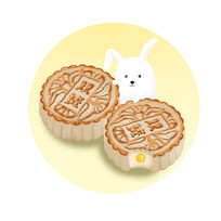 原创手绘中秋节兔子双黄月饼插画psd