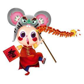 原创元素放鞭炮拿福字的老鼠