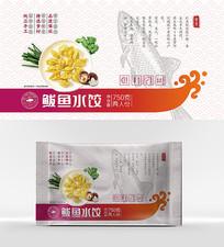 鲅鱼水饺包装设计