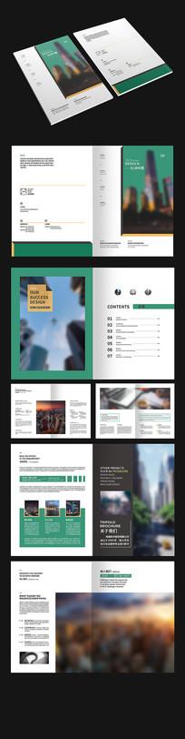 高端创意商务画册