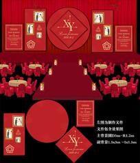 红色简约几何婚礼背景板设计