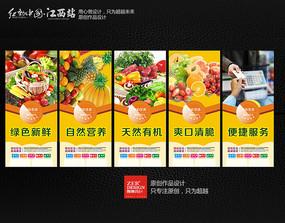 简约超市灯箱广告设计