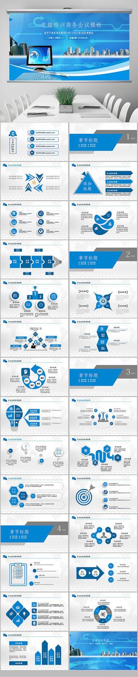 電子商務畢業設計