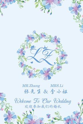 蓝紫色花卉婚礼迎宾牌设计