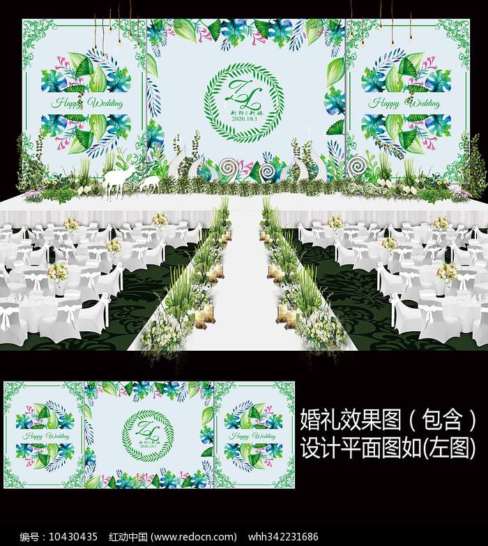 森系婚礼舞台背景设计图片