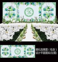 森系婚礼舞台背景设计