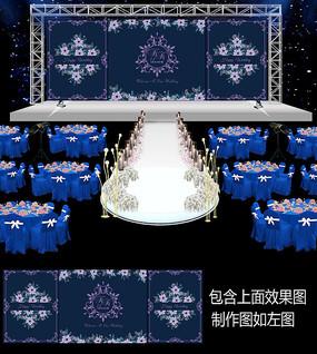 紫色花卉蓝底婚礼迎宾背景板设计