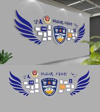 创意翅膀蓝色大气警营文化墙