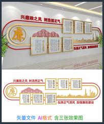 大气党建廉政文化墙设计模板