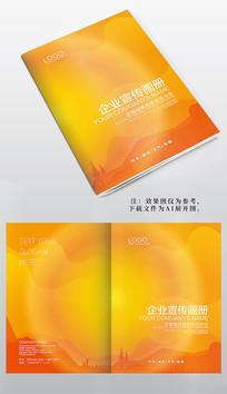 黄色渐变中国风画册封面设计