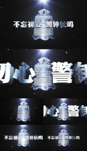 警钟长鸣震撼庄严银色火花片头标题视频模板