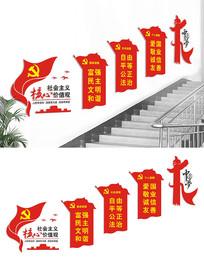 楼梯党建核心价值观文化墙
