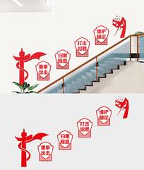 扫黑除恶楼梯文化墙CDR
