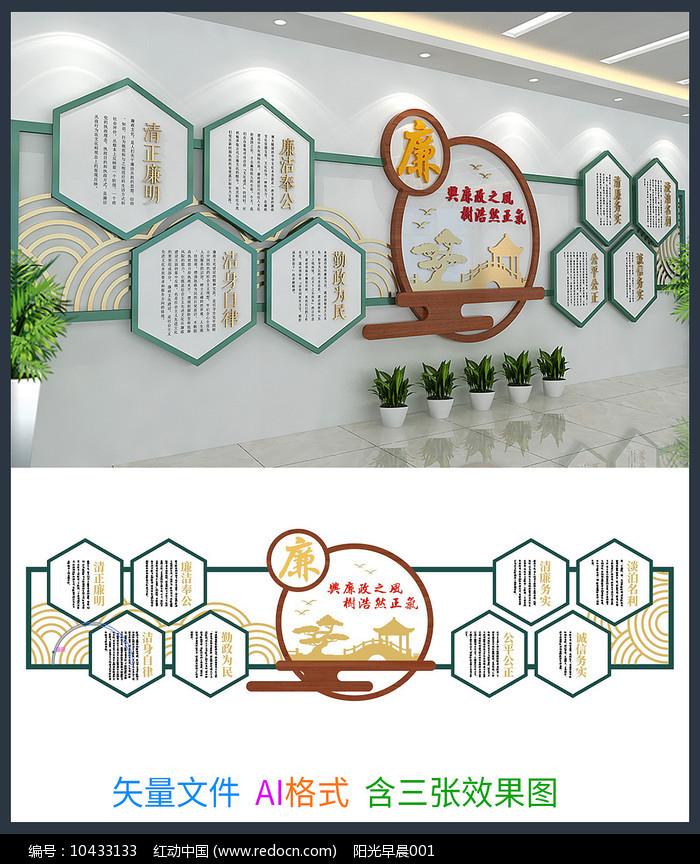 新中式廉政文化墙设计模板图片