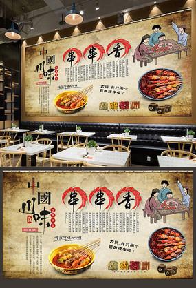 川菜串串香背景墙