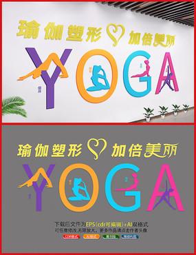 瑜伽馆宣传文化墙设计