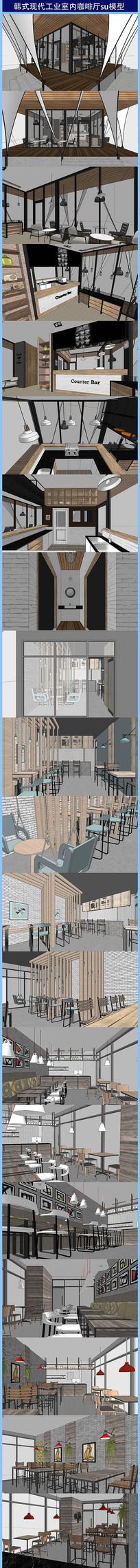 韩式现代工业室内咖啡厅su模型