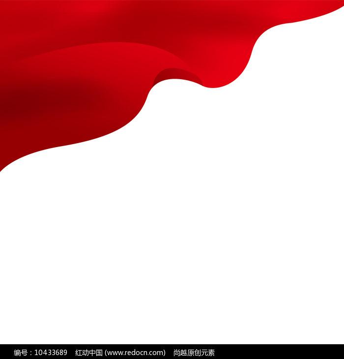 红色丝带喜庆春节节日党建红旗飘带元素图片
