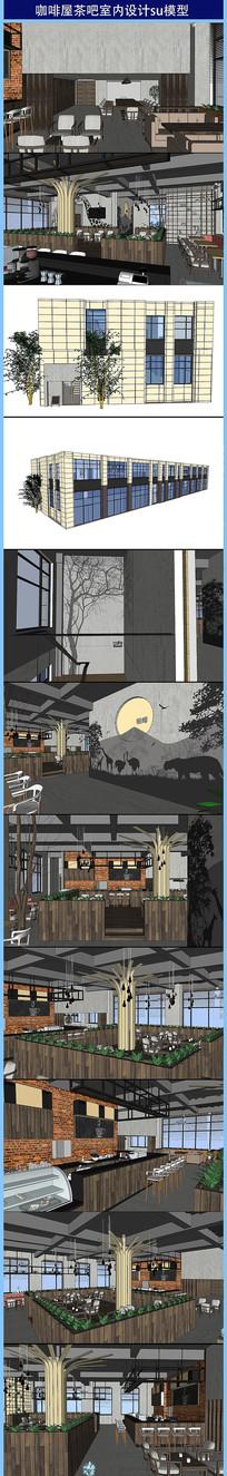 咖啡屋茶吧室内设计su模型