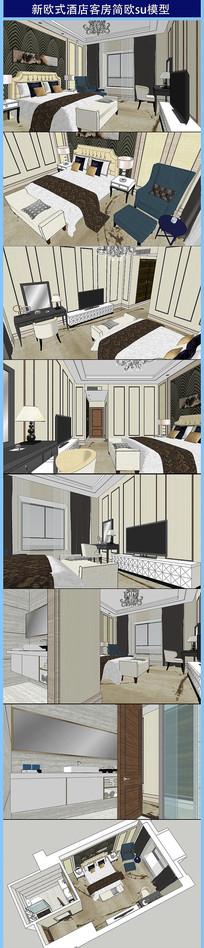 新欧式酒店客房简欧su模型