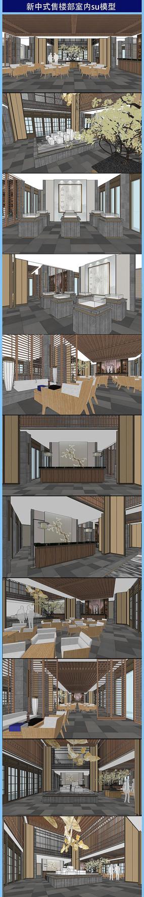 新中式售楼部室内su模型