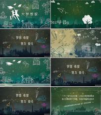 大梦想家配乐成品卡通背景视频素材