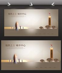 金色地产房地产海报