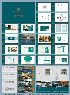高端中式房地产VI设计