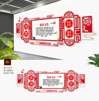 红色中国风廉政文化墙接待大厅文化墙
