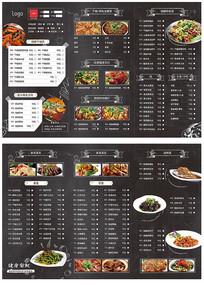 私房菜菜馆黑色菜单